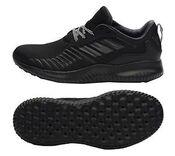 Adidas alphabounce rc m B42653