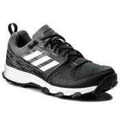 Кроссовки Adidas ADIDAS GALAXY TRAIL CG3979