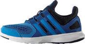 Кроссовки  Adidas hyperfast 2.0 k AF4509