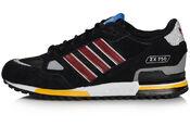 Кроссовки  Adidas ZX 750 G96725