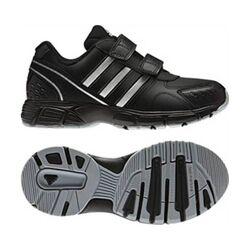 Кроссовки Adidas HYPERRUN
