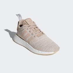 Кроссовки женские Adidas NMD_R2