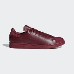 Кроссовки Adidas Stan Smith  B37920