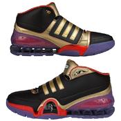 Adidas TS BOUNCE COMMANDER YIN-YANG G05725