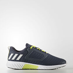 Кроссовки Adidas CLIMAHEAT All Terra