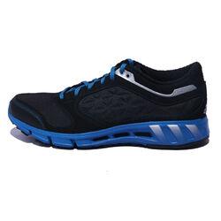 Кроссовки  Adidas CLIMAWARM RIDE M G61858