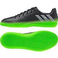 Кроссовки  Adidas MESSI AQ3521